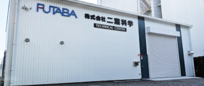 kashiwa-technicalcenter-pc